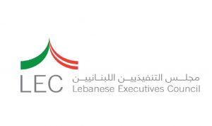 """مجلس """"التنفيذيين اللبنانيين"""" يحذر من خطورة عمليات التهريب"""