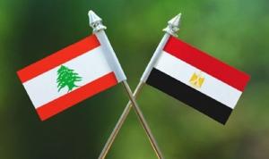 لا وفد مصريًا إلى بيروت… وهذا البديل!