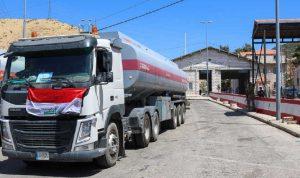 النفط العراقي تأخر وصوله الى لبنان.. فما الأسباب؟