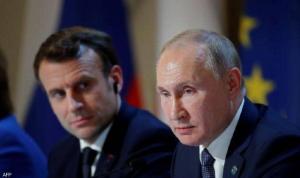 ماكرون: عقد قمة أوروبية مع بوتين ليس أولوية قصوى