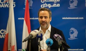 معوض: دعم القضية الفلسطينية لا يعني التفريط بالسيادة اللبنانية