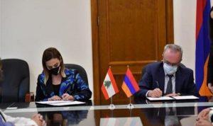 اتفاق تعاون بين لبنان وأرمينيا