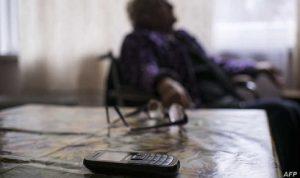 احتيال عبر الهاتف يكلف مسنة 33 مليون دولار!