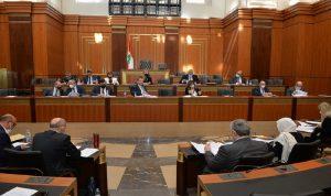 اللجان النيابية ناقشت 3 مشاريع قوانين