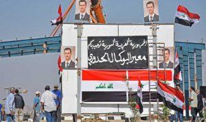 ميليشيات إيران تكثف شراء أراض وعقارات سورية!