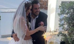 الصور الأولى لزفاف سابين في قبرص