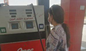 دوريات لحماية المستهلك على محطات الوقود في عكار