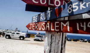 """هل تغامر إسرائيل ببدء الحفر في """"كاريش""""؟"""