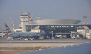 إغلاق مطار بن غوريون بسبب الوضع الأمني في تل أبيب