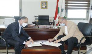 """اتفاقية لتأمين 20 ألف جرعة من """"فايزر"""" للمستشفى اللبناني الكندي"""