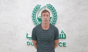 دبي تلقي القبض على أبرز تاجر مخدرات بريطاني