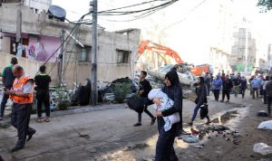 """""""الصليب الأحمر"""": القصف يعوق مساعداتنا للمتضررين في غزة"""