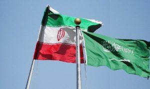 """محادثات سعودية-إيرانية لـ""""الحد من التوتر بالمنطقة"""""""