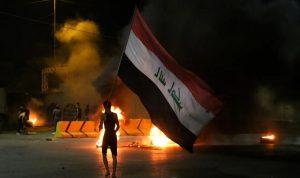 العراق… قتلى وجرحى بهجوم إرهابي في صلاح الدين