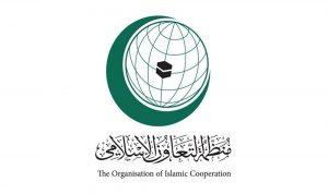"""""""التعاون الإسلامي"""": لوقف الاعتداء الهمجي الإسرائيلي على فلسطين"""