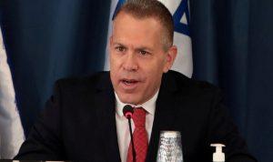 إسرائيل: القيادة الفلسطينية تسببت في التصعيد