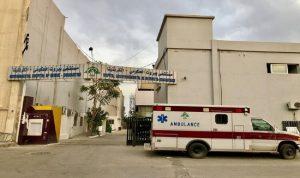 سفراء تفقدوا الأعمال الجارية في مستشفى الكرنتينا