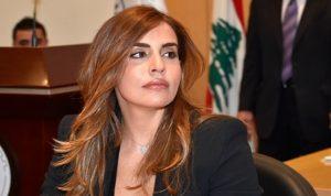 بعد الأخبار عن توقيفها… الوكيل القانوني لماريان الحويك يرد