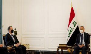 الكاظمي بحث مع وفد أميركي في انسحاب القوات الأميركية من العراق