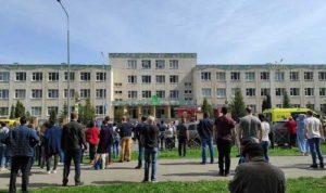 قتلى بإطلاق نار داخل مدرسة في روسيا