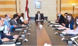 اجتماع للجنة الوزارية الاقتصادية لاستكمال درس البطاقة التمويلية