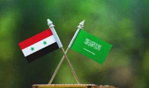 السعودية: التقارير الإعلامية حول محادثات جرت بدمشق غير دقيقة