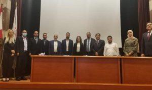 مؤتمر عن تحديات التعليم عن بعد برعاية وزير التربية