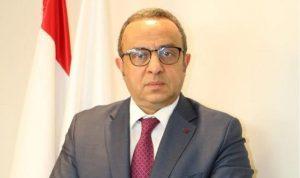 فتوح: لعدم التشهير بسمعة مصرف لبنان لما له من نتائج سلبية