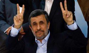 أحمدي نجاد: تغييرات كبيرة تنتظر إيران بعد الانتخابات الرئاسية