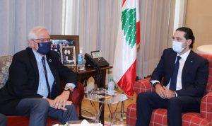 المستجدات السياسية بين الحريري وبوريل