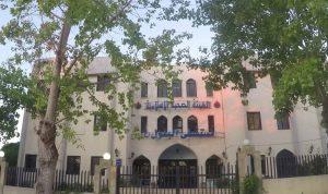 مستشفى البتول: سنشارك في ماراتون فايزر السبت والأحد