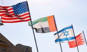 قمة إسرائيلية-أميركية-إماراتية-بحرينية قريبًا؟
