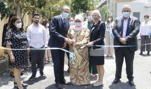 حسن أعاد افتتاح مركز البرنامج الوطني لمكافحة الإيدز