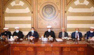 الحريري أبلغ المجلس الشرعي الأعلى نيّته الاعتذار