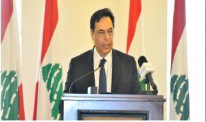 دياب: لتشكيل حكومة تواصل الإصلاحات التي بدأتُها