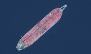 """هولندا: مستعدون لحل أزمة الناقلة """"صافر"""" في اليمن"""