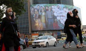 انطلاق انتخابات الرئاسة في إيران