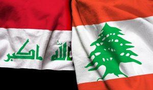 مجلس رجال الاعمال اللبناني العراقي أوضح آلية عقد الفيول