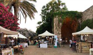 نشاطات ثقافية وفنية لبلدية جبيل