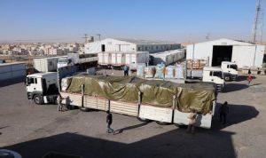 قافلة مساعدات أردنية جديدة إلى غزة