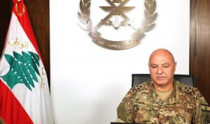 أوضاع لبنان بين قائد الجيش والملحق العسكري الروماني