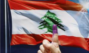 حُسمت… الانتخابات النيابيّة في 27 آذار