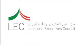 مجلس التنفيذيين اللبنانيين: لاستقالة قرداحي او اقالته