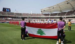 منتخب لبنان يضيّع تقدّمه أمام كوريا الجنوبية