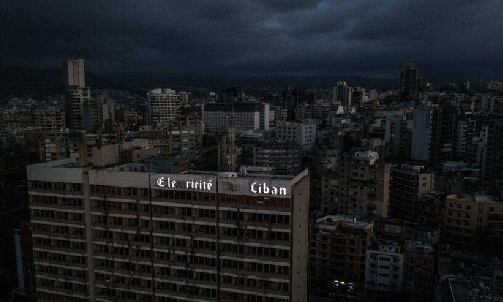 IMLebanon/حجم التداول على #Sayrafa الخميس: مليون دولار #