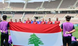 لبنان إلى كأس آسيا