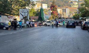 في النبطية.. اقفال الشارع العام احتجاجًا على الأوضاع المعيشية