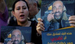 القضاء الفلسطيني يتسلّم التقرير بقضية مقتل نزار بنات