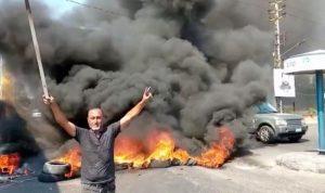 """التراجيديا اللبنانية… الدولة تتحلّل وشعبها في """"صراع بقاء"""""""