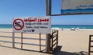 تحذير من مخاطر التيارات البحرية في صيدا